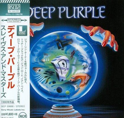 Deep Purple - Slaves & Masters - + Bonus (Remastered)