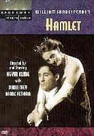Hamlet (1990)