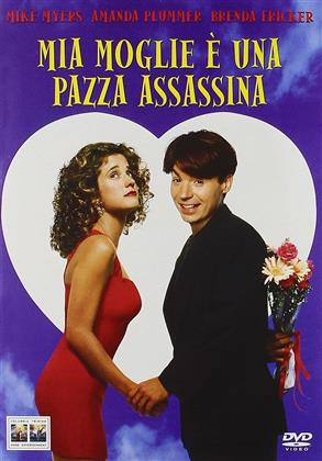 Mia moglie è una pazza assassina (1993)