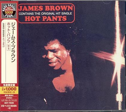 James Brown - Hot Pants (Japan Edition)