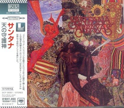 Santana - Abraxas - + Bonus
