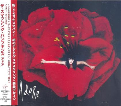 The Smashing Pumpkins - Adore (Japan Edition)