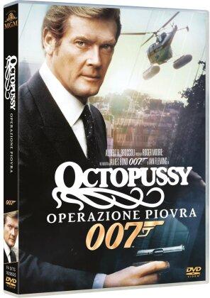 James Bond: Octopussy - Operazione piovra (1983)