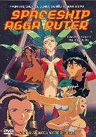Spaceship Agga Ruter (Unrated)