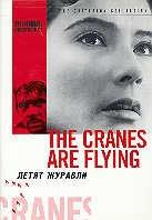 The cranes are flying (1957) (Criterion Collection)