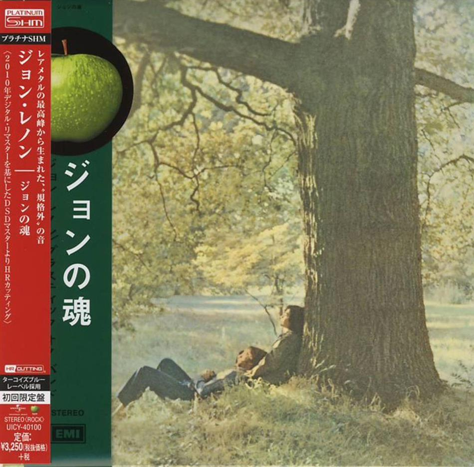 John Lennon - Plastic Ono Band (Japan Edition, Platinum Edition)