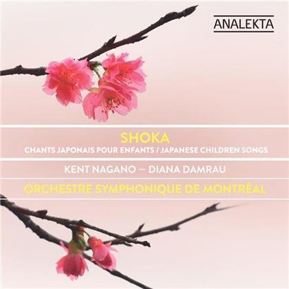 Shoka - Japanese Children Songs