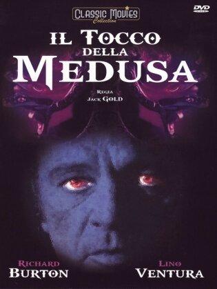 Il tocco della medusa - The Medusa Touch (1978) (1978)