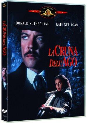 La cruna dell'ago (1981)