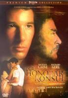 Der Honorarkonsul (1983)
