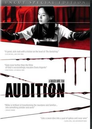 Audition (1999) (Special Edition, Uncut)