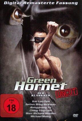 Green Hornet (Uncut)