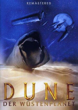Dune - Der Wüstenplanet (1984) (Remastered)