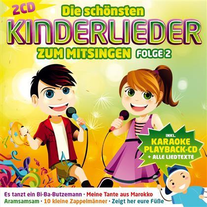 Die Karaoke-Kids - Die Schoensten Kinder (2 CDs)