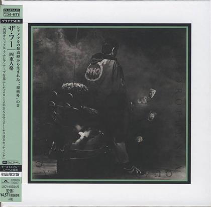 The Who - Quadrophenia (Japan Edition, 2 CDs)