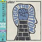 The Chemical Brothers - Push The Button - Reissue (2 CDs)