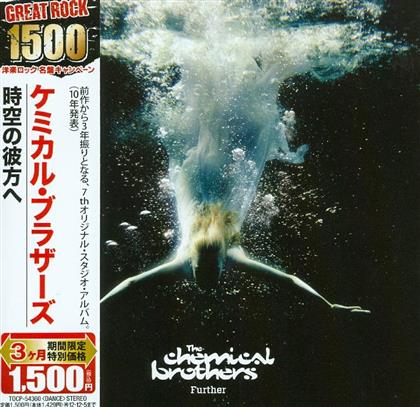 The Chemical Brothers - Further - + Bonus (Japan Edition, 2 CDs)