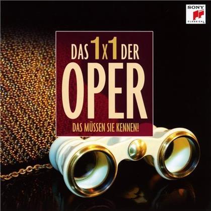 Divers - 1x1 Der Oper