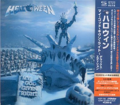 Helloween - My God Given Right - Deluxe Edition & Flagge (Japan Edition)