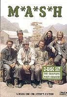 Mash TV - Season 1 (Collector's Edition, 3 DVDs)