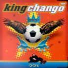 King Chango - ---