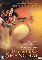 Flowers of Shanghai (1998)