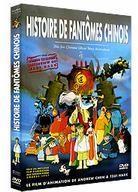 Histoire de fantômes chinois