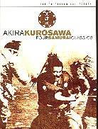 Akira Kurosawa: Four samurai classics (Criterion Collection, 4 DVDs)