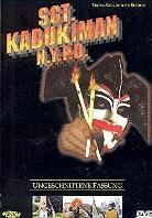 SGT. Kabukiman N.Y.P.D (1990) (Uncut)