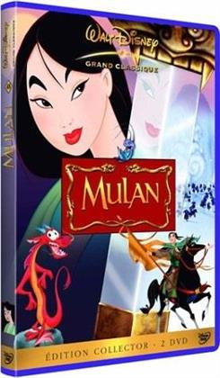Mulan (1998) (Collector's Edition, 2 DVDs)