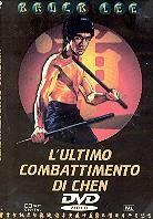 Bruce Lee - L'ultimo combattimento di chen (1978)
