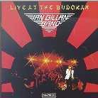 Ian Gillan - Live At The Budokan