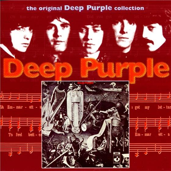 Deep Purple - --- (Remastered)