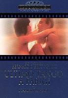 Ultimo Tango a Parigi (1972) (Uncut, 2 DVDs)