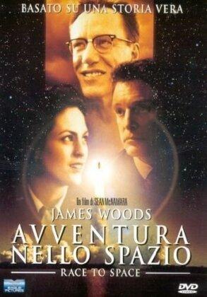 Avventura nello spazio (2001)