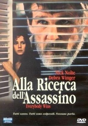Alla ricerca dell'assassino (1990)