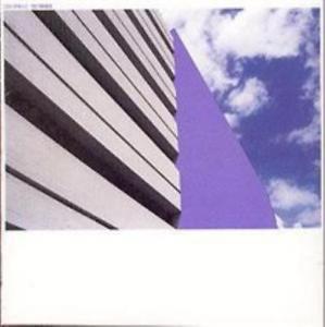Warp 10 - Various 3 (2 CDs)