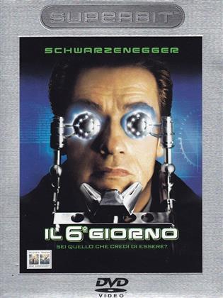 Il 6* giorno (2000) (Superbit)
