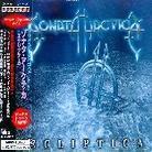 Sonata Arctica - Ecliptica - 1 Bonustrack (Japan Edition)