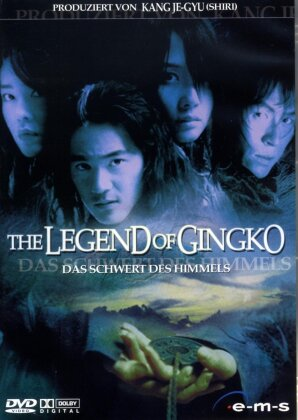 The Legend of Gingko (2000)
