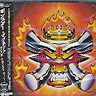 Monster Magnet - God Says No (Japan Edition)