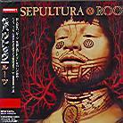 Sepultura - Roots (Japan Edition, Remastered)