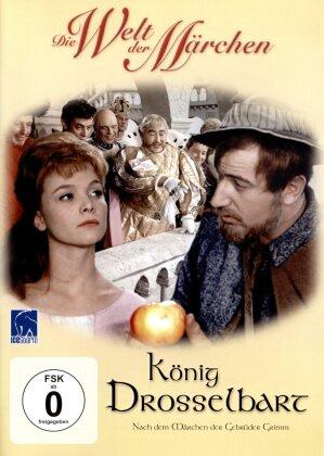 König Drosselbart - Die Welt der Märchen (1965)