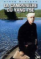 La Canonnière du Yang-Tsé (1966)