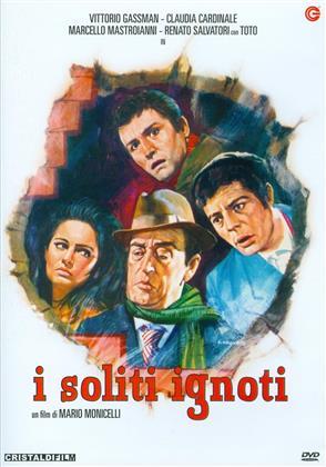 I soliti ignoti (1958) (s/w)