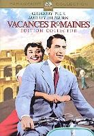 Vacances Romaines - Roman Holiday (1953)