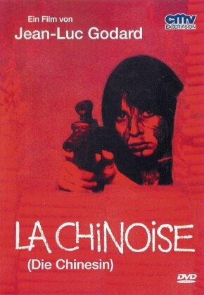 La Chinoise - Die Chinesin (1967)