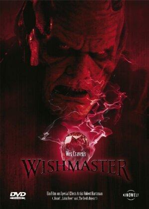 Wishmaster 1 (1997)