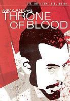 Throne of blood (1957) (Criterion Collection)