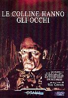Le colline hanno gli occhi - The hills have eyes (1977)
